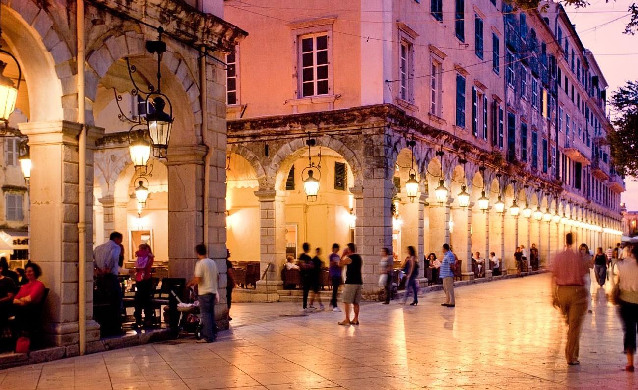 1287522317_Corfu_scenics_197-e1418143532472